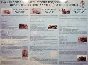 paldiski_akula_0011