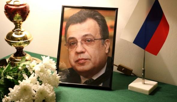 Книга соболезнований в Посольстве России (фото Ю.Калинина)